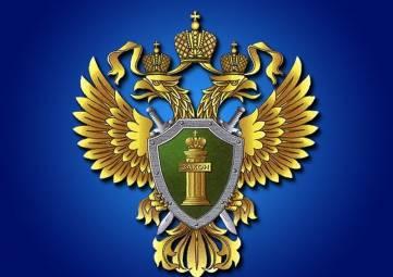 Предприятие за коррупционное правонарушение оштрафовано на 1 млн рублей