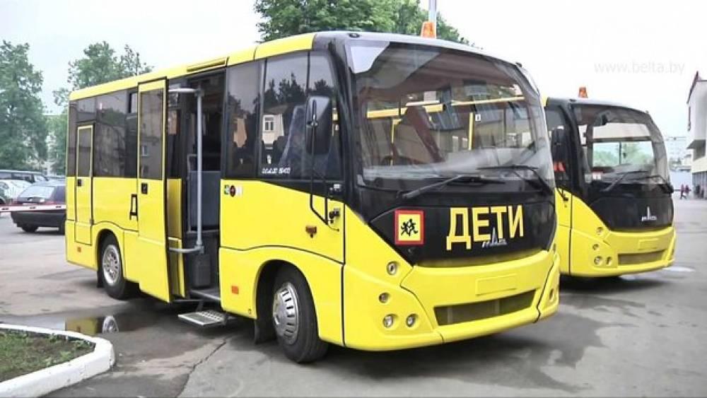 Феодосия получит автобусы