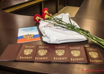 Юным керчанам торжественно вручили паспорта