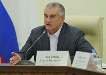 Симферопольский сценарий ждет власти Феодосии