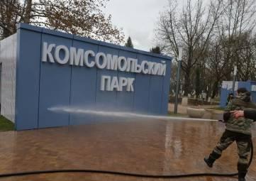 Когда откроют Комсомольский парк в Керчи