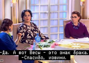 Крымчане могут смотреть эфирное ТВ с субтитрами