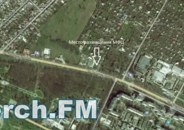 В Керчи начинается строительство нового МФЦ