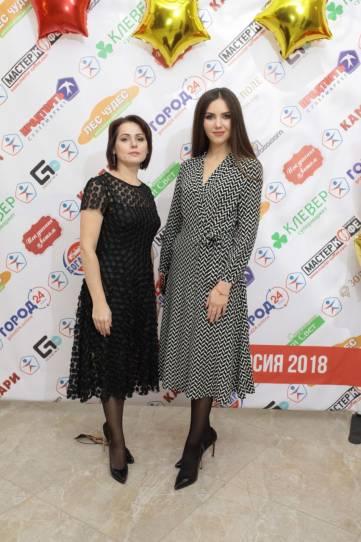 Народный бренд 2018 - награждение
