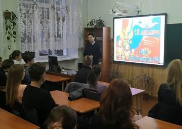 Керченские полицейские провели уроки правового информирования для детей