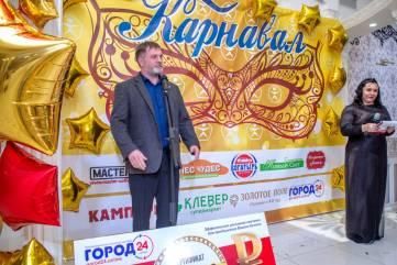 Фоторепортаж от Вадима Стрельцова