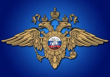 МО МВД России «Красноперекопский» требуется психолог на службу в органы внутренних дел