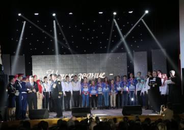 В Севастополе состоялся «Бал патриотов»