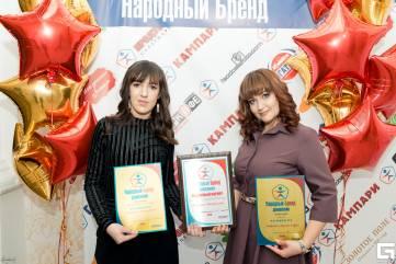 Фоторепортаж Geometria.ru