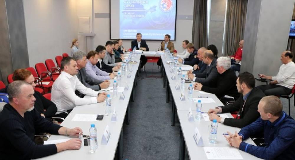 Крымский футбольный союз провёл «круглый стол» на тему безопасности во время матчей
