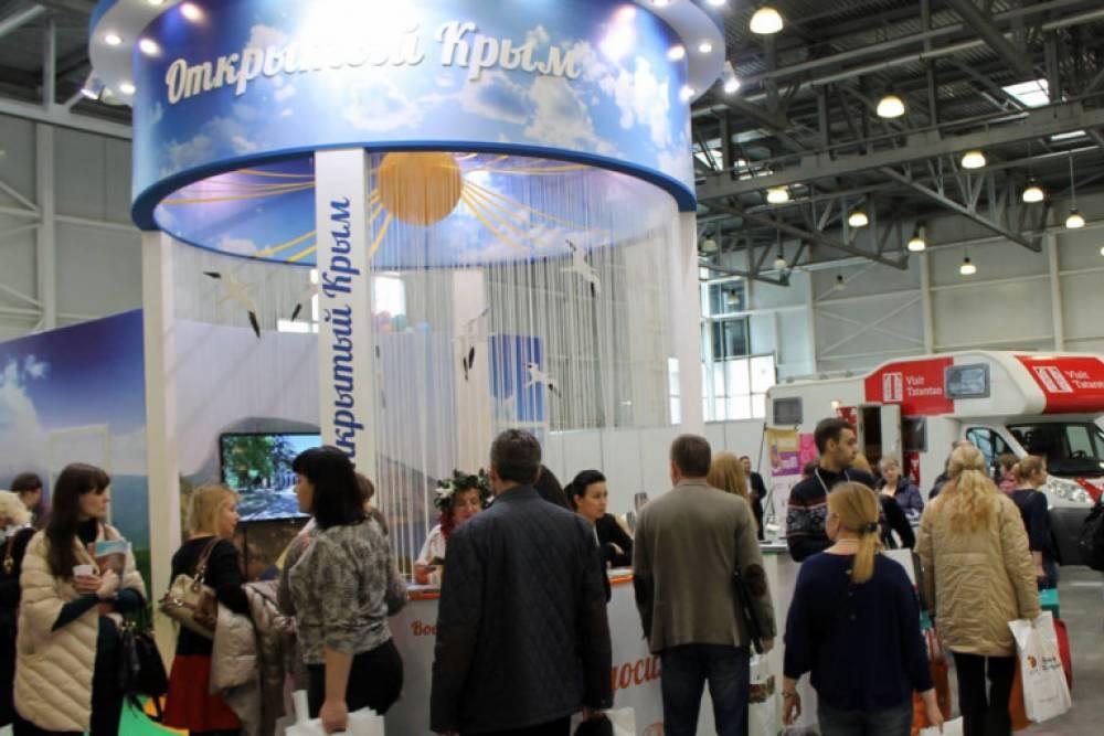 Феодосию презентовали на главной туристической выставке России