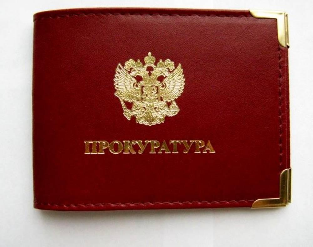 Прокуратура обязала предприятие выполнить обязательства перед работниками