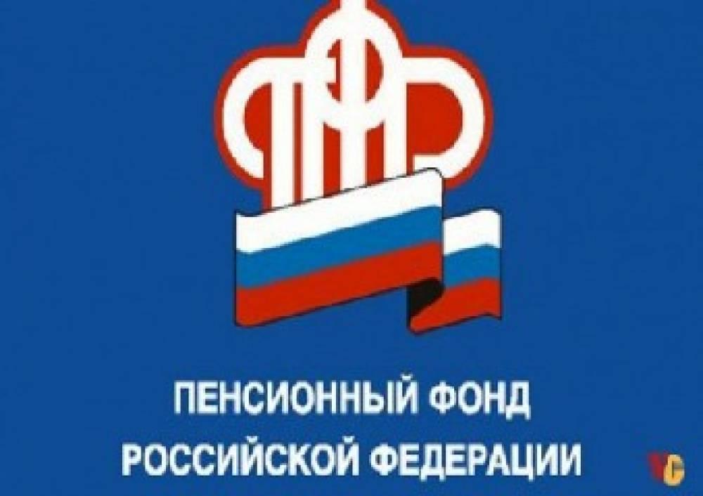 Крымский Пенсионный фонд отмечает двухлетний юбилей