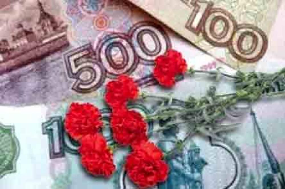 Пенсионный фонд информирует о порядке оформления выплаты пособия на погребение