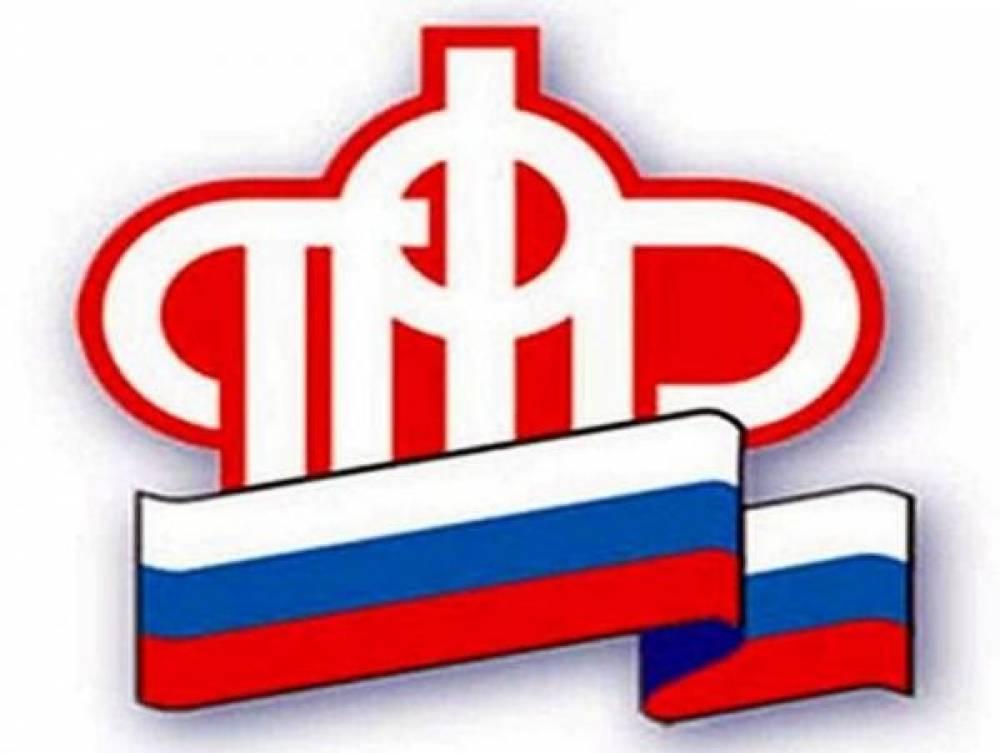 Пенсионный фонд о компенсации пенсионерам Крайнего Севера в Крыму