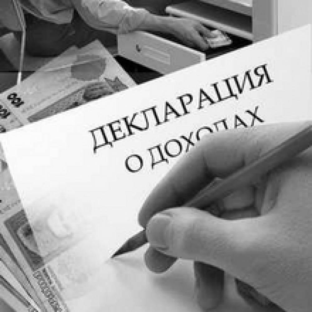 Налоговая рекомендует квартиросдатчикам задекларировать доходы