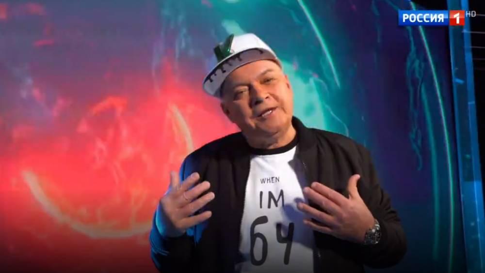 Дмитрий Киселев зачитал рэп и пригласил всех в Коктебель