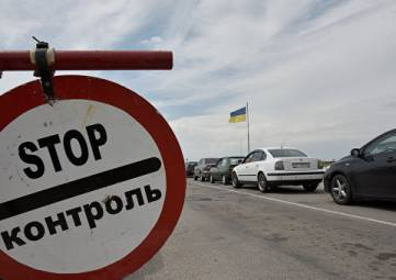 На границе задержали украинца с купленной