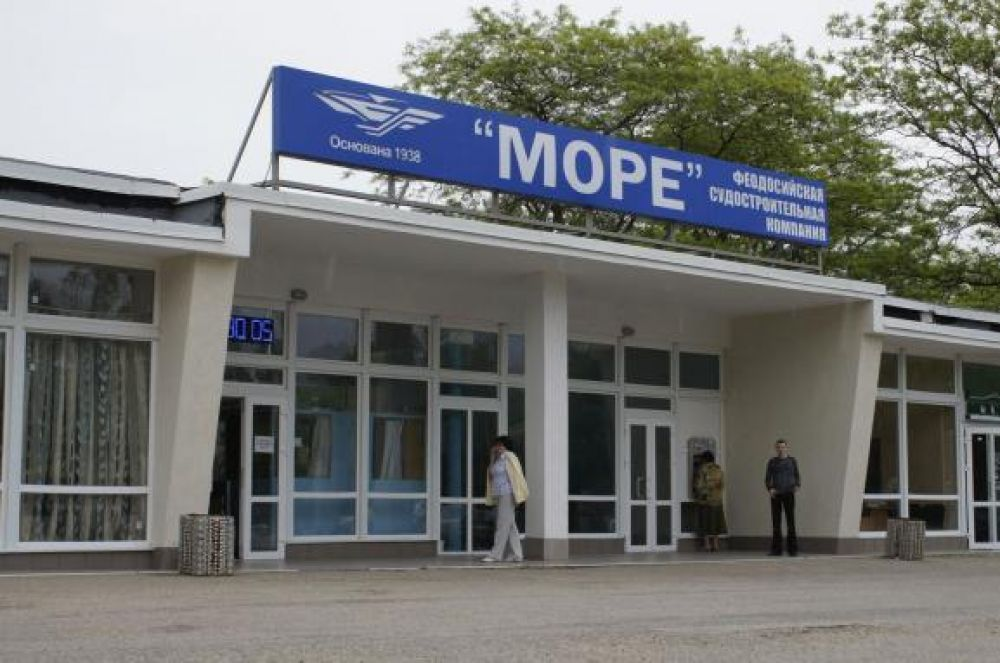 На заводе «Море» будут заказы, и не только для туристической отрасли