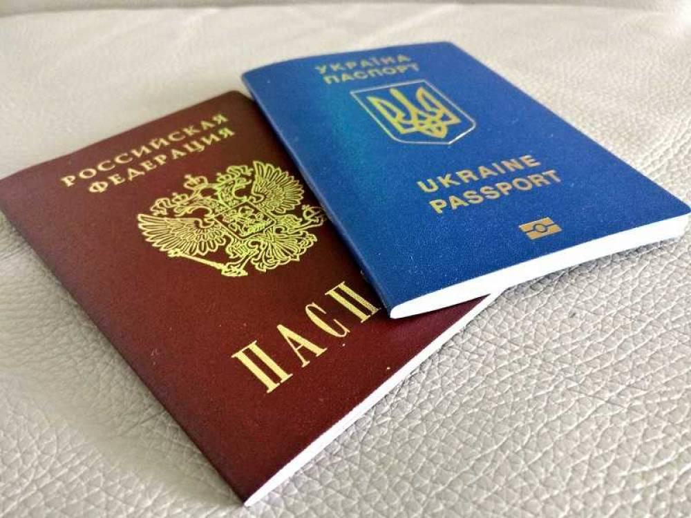 Украинские паспорта у крымчан