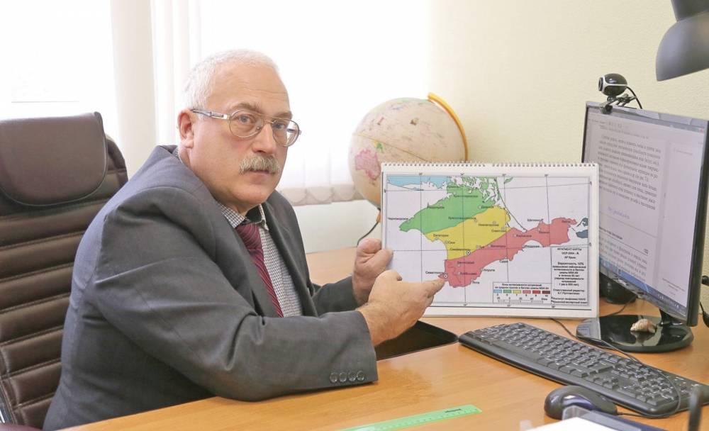 « Крым – это сейсмическое «захолустье»