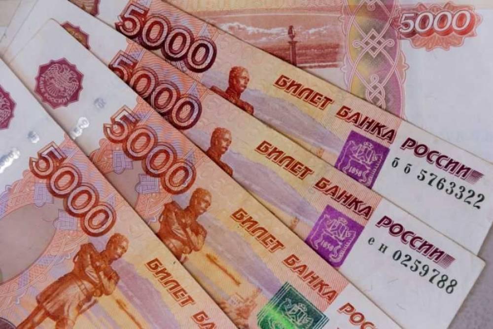 Рубль самая недооцененная валюта