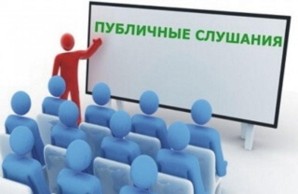 В Феодосии состоятся публичные слушания по планировке микрорайона