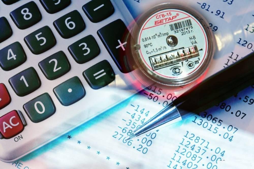 Тарифы на коммунальные услуги для населения в муниципальном образовании городской округ Евпатория Республики Крым на 2019 год
