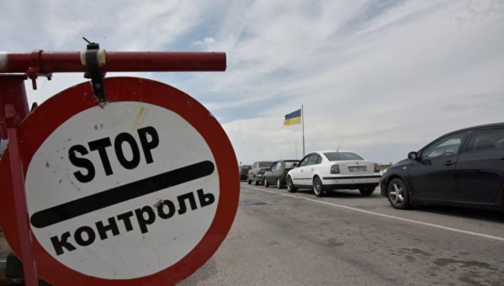 Пытались попасть в Крым