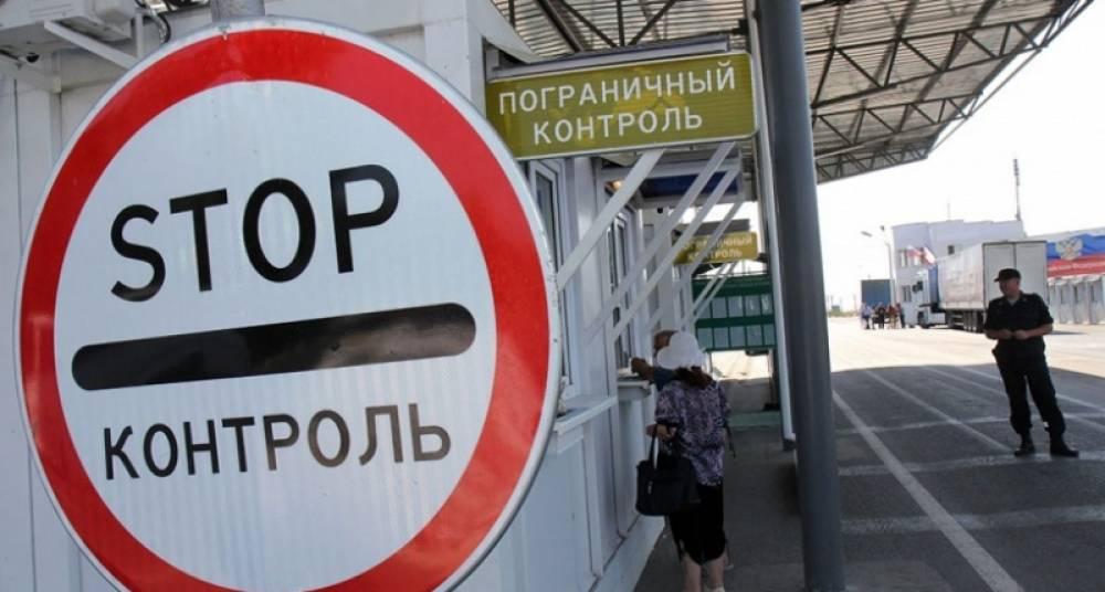Сколько человек пересекли границу с Украиной в праздники