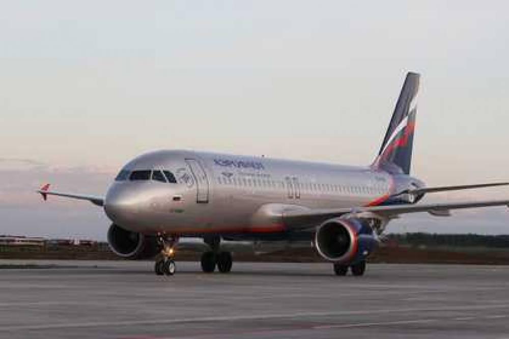 «Аэрофлот» начал продажу билетов по субсидируемым тарифам