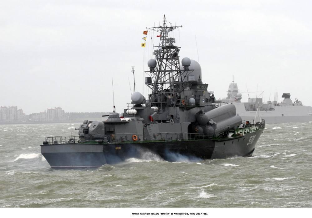 На заводе «Море» будут производить малые ракетные корабли