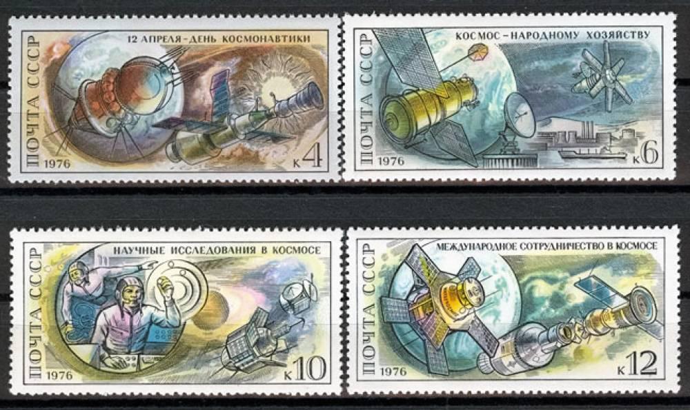 В Феодосии откроется выставка «Космос на почтовых марках мира»