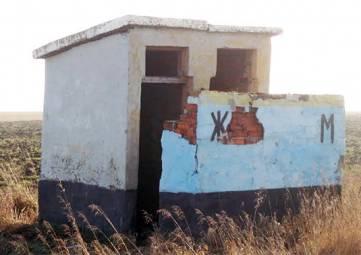 Проведут инвентаризацию общественных туалетов