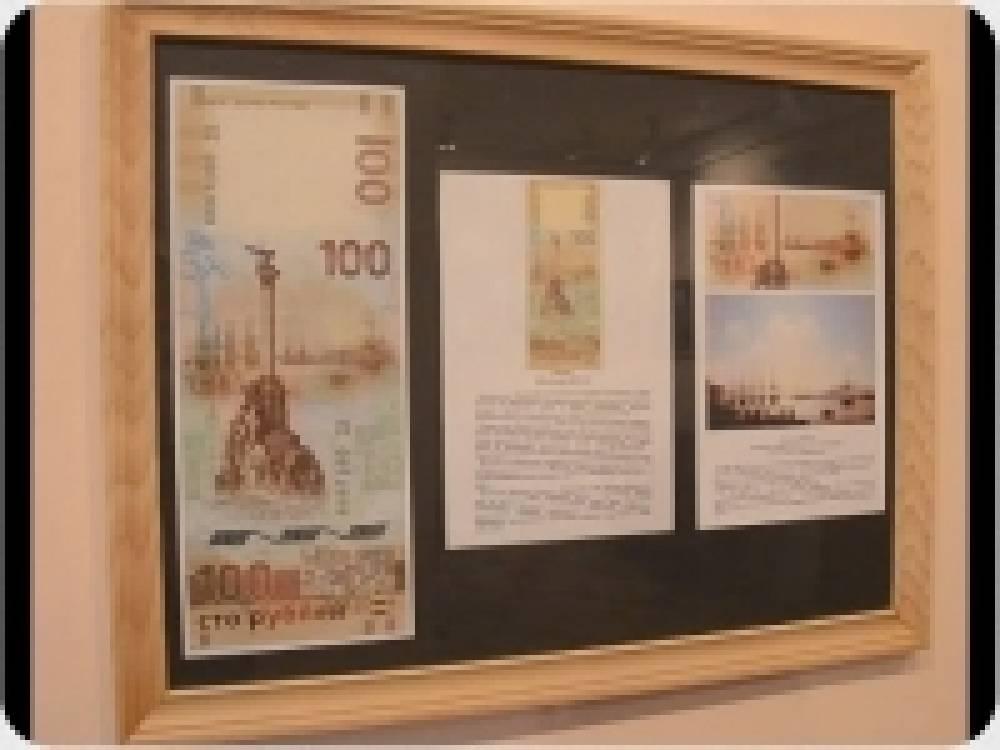 Феодосийский коллекционер представил выставку денежных знаков
