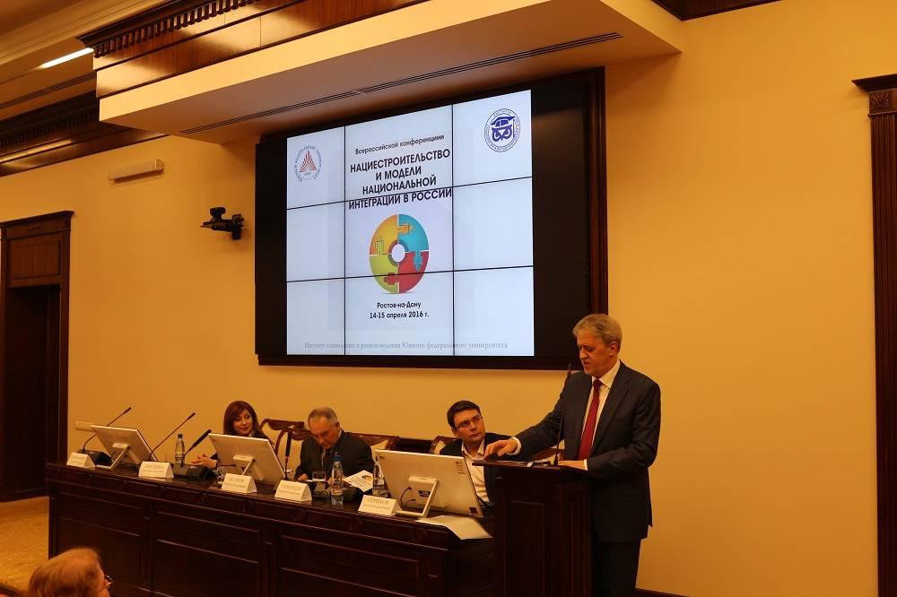 Феодосийский музей древностей принял участие во всероссийской конференции