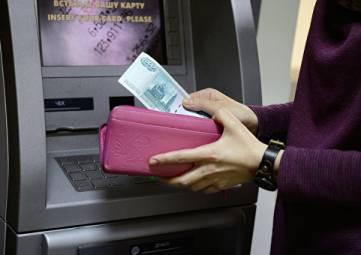 Прогнозируют рост зарплат россиян в 2019 году