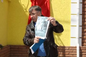 Открытие информационно-исторической доски в честь В. Гауфлера (фоторепортаж)