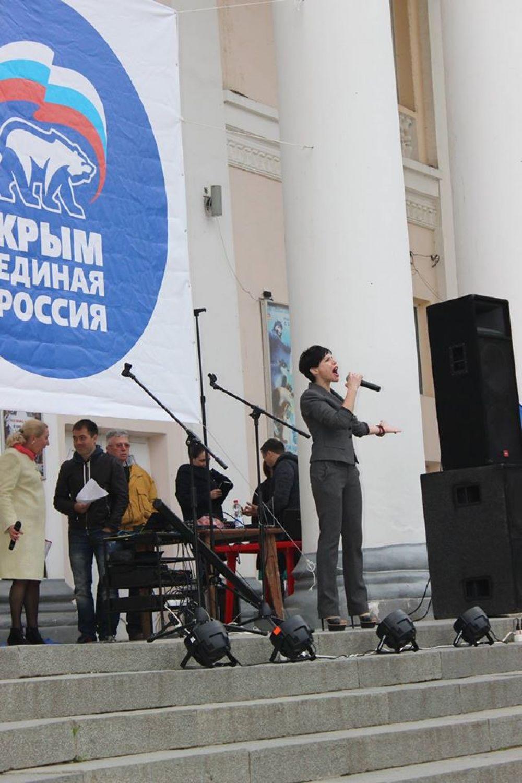 Годовщина Единой России в Феодосии