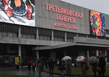После кражи крымской картины Куинджи уволили смотрителя
