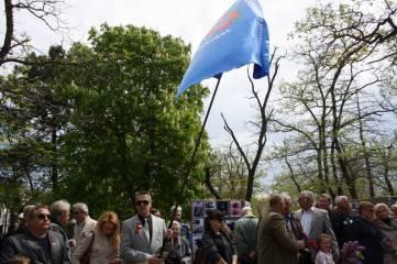 В память ликвидаторов Чернобыльской аварии
