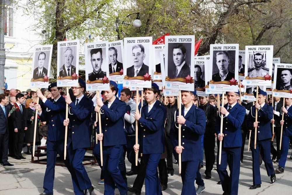 В Феодосии парад возглавит «Бессмертный полк»