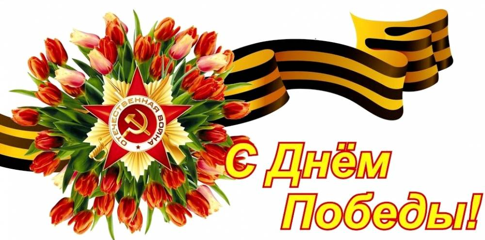 Более 13000 крымчан – ветеранов ВОВ получат поздравления от В. Путина