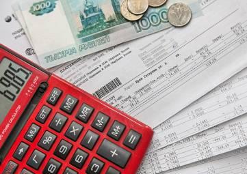 Актуальные тарифы ЖКХ на 2019 год