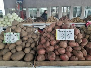 Февральские цены в Феодосии