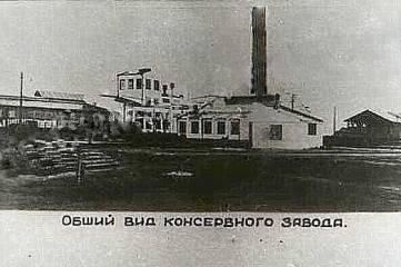 О Комсомольском парке...