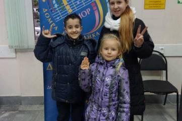 Ростов-на-Дону - новая ступень к мастерству