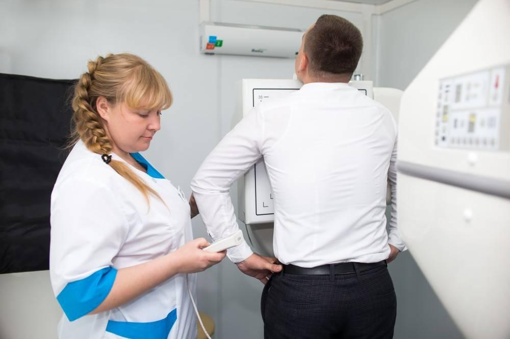 Открылся цифровой рентген-аппарат