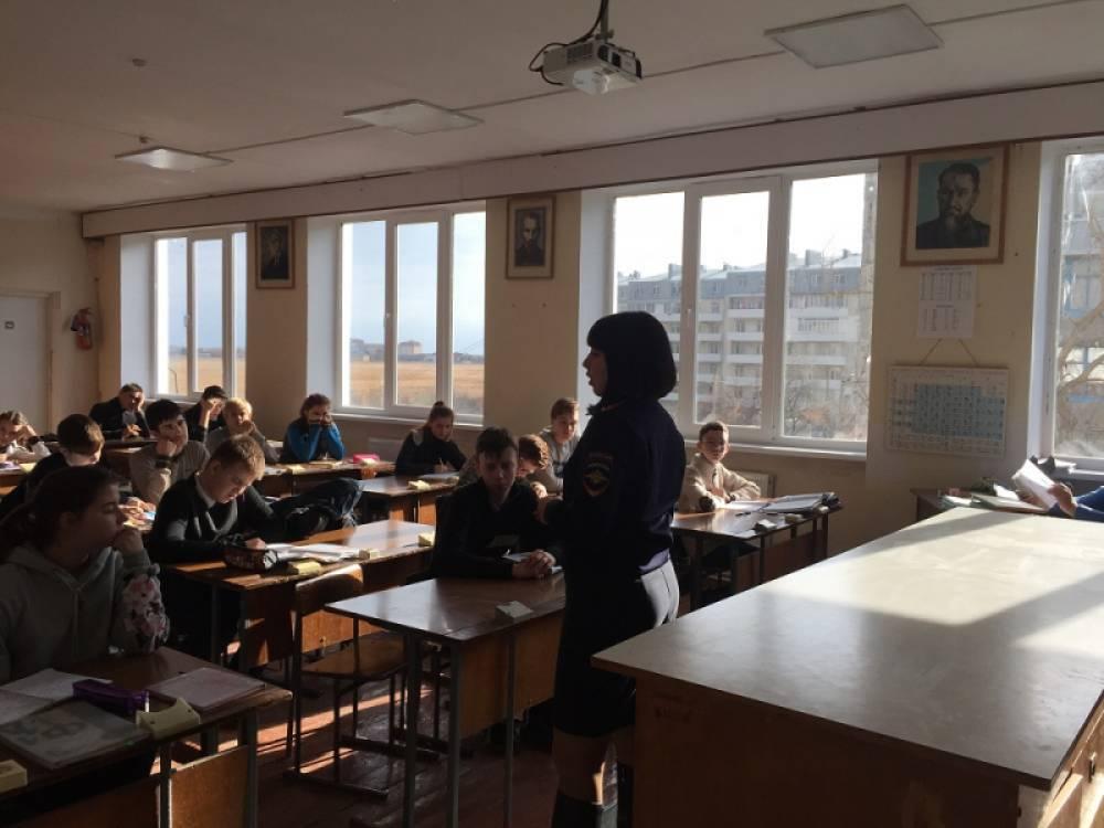 В Феодосии полицейские провели для школьников урок права