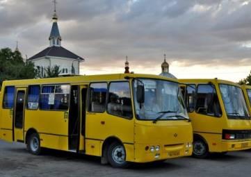Сократить интервалы между автобусами